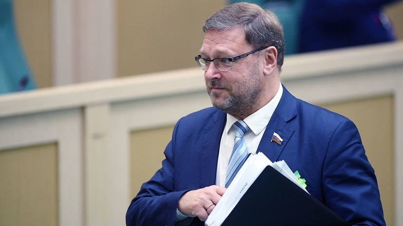 Косачёв прокомментировал позицию Трампа по санкциям против Турции