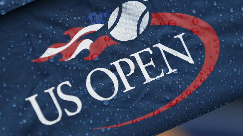 На US Open — 2019 будет разыгран рекордный призовой фонд