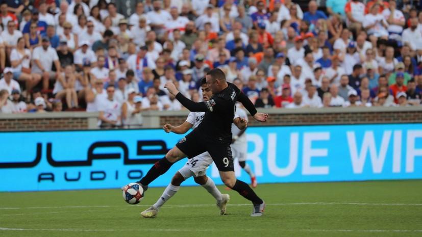 Гол и передача Руни помогли «Ди-Си Юнайтед» разгромить «Цинциннати» в матче MLS