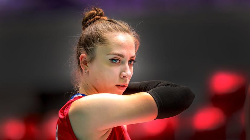 Российские волейболистки вышли в полуфинал молодёжного ЧМ