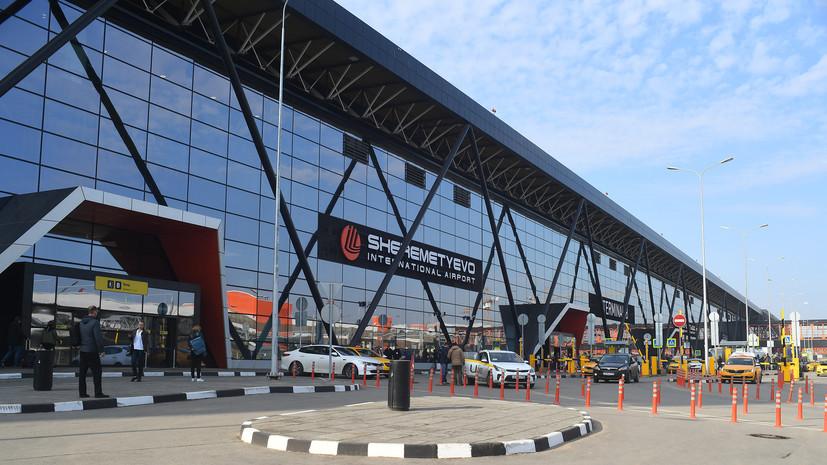 «Возгорания не было»: два человека пострадали в результате задымления на борту самолёта в Шереметьеве