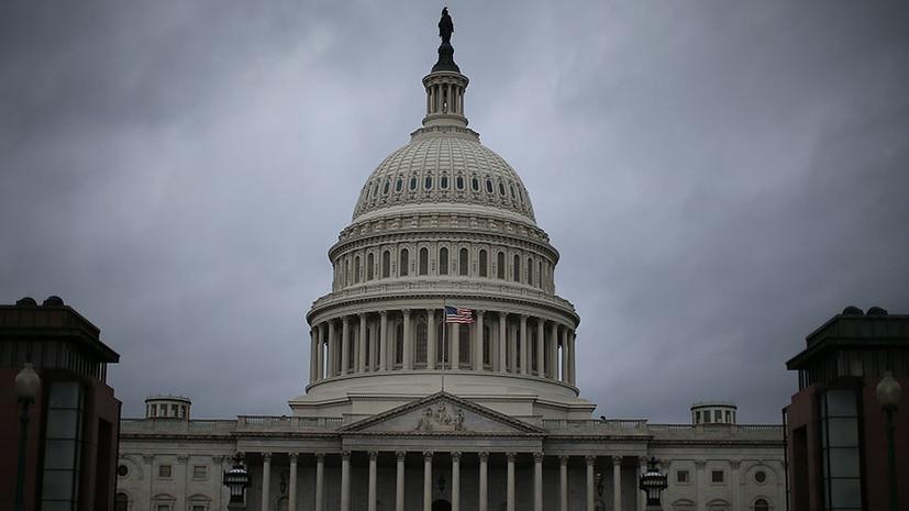 Священник провёл обряд экзорцизма в конгрессе США