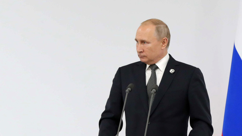 Путин прибыл в Иркутскую область