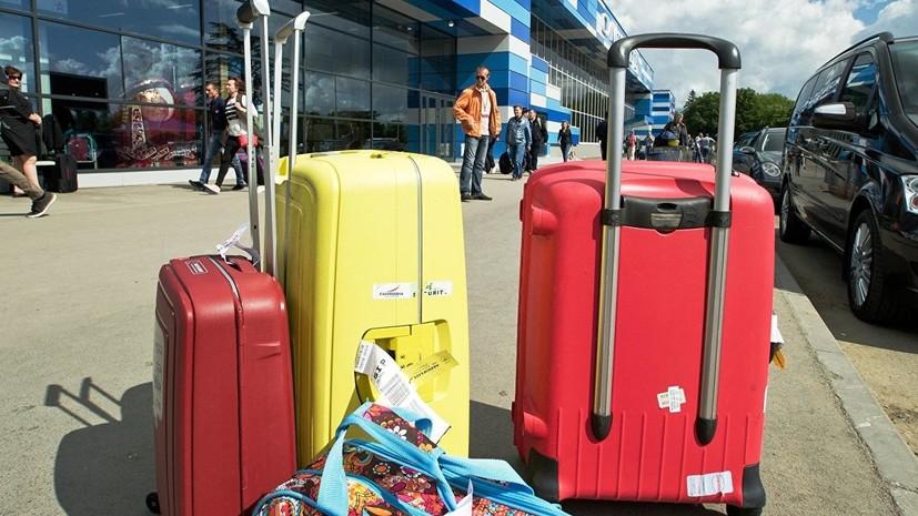 В России могут повысить штрафы за задержку багажа или рейса