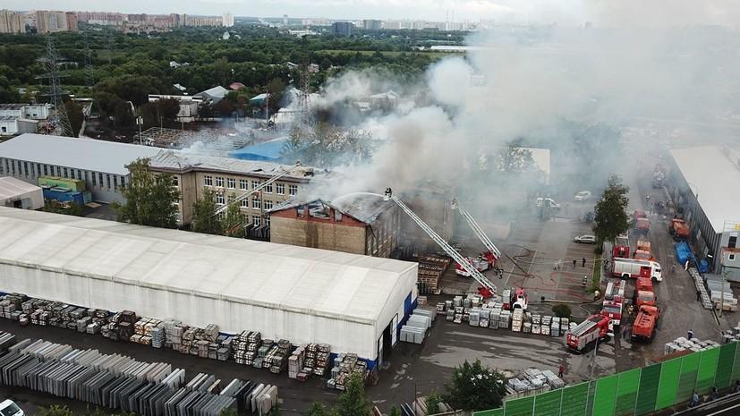 Патрушев рассказал о причине пожара около ТЭЦ в Мытищах