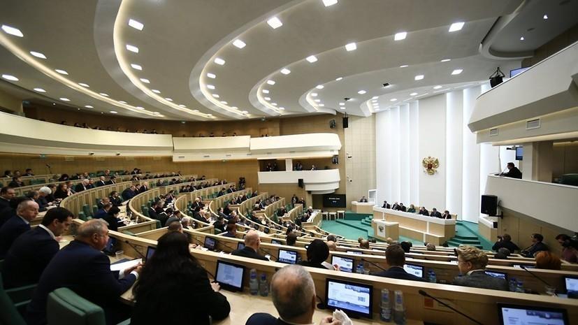 В Совфеде оценили внесённый в конгресс законопроект о новых санкциях