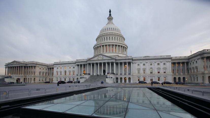 «Создание враждебной атмосферы»: в конгрессе США предложили ввести новые санкции против России