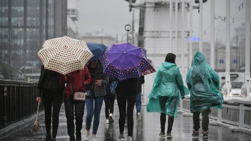 Синоптики назвали сроки окончания дождей в Москве