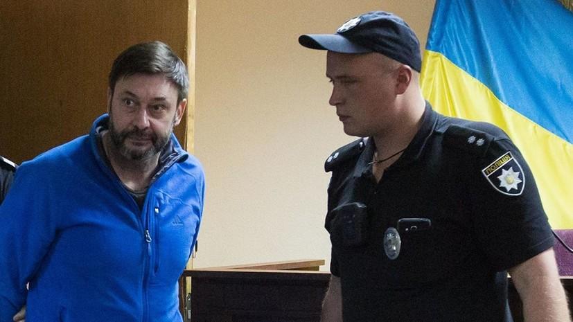 В СПЧ назвали абсурдом предложение обменять Вышинского на Сенцова