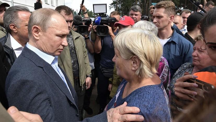 Путин назвал неразберихой проблемы с помощью пострадавшим от паводка