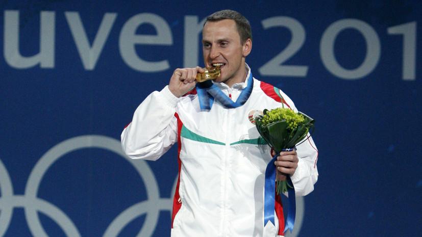 «Всего лишь металл»: почему олимпийский чемпион из Белоруссии продаёт свои медали