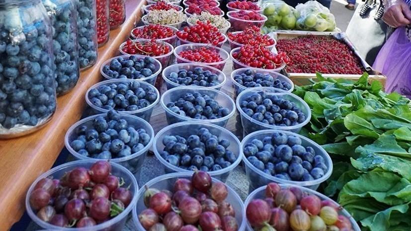В Минздраве рассказали о пользе ягод