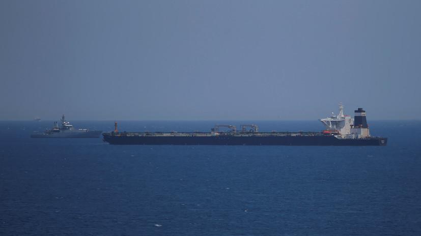 Суд Гибралтара продлил срок задержания иранского нефтяного танкера