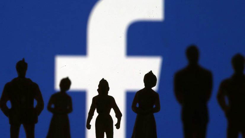 Facebook удалил изображение со свастикой на гербе России