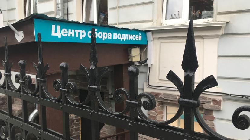 Незваные гости: помещение под штаб Навального предоставили без согласия собственников