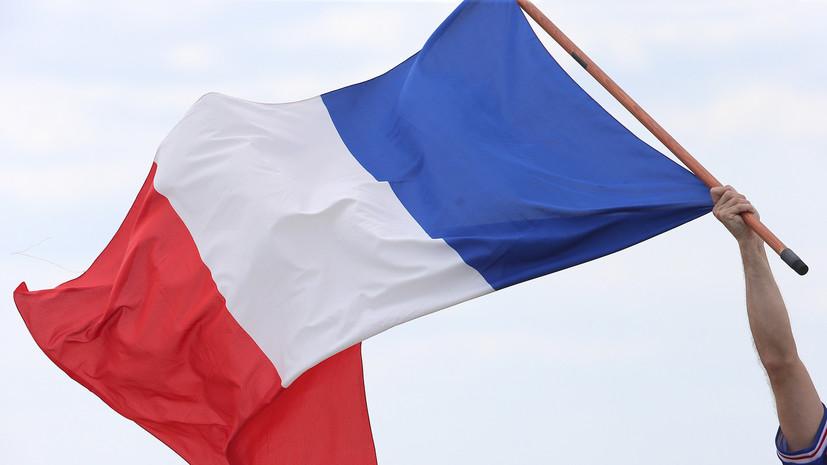 МИД Франции приветствует соглашение о перемирии в Донбассе