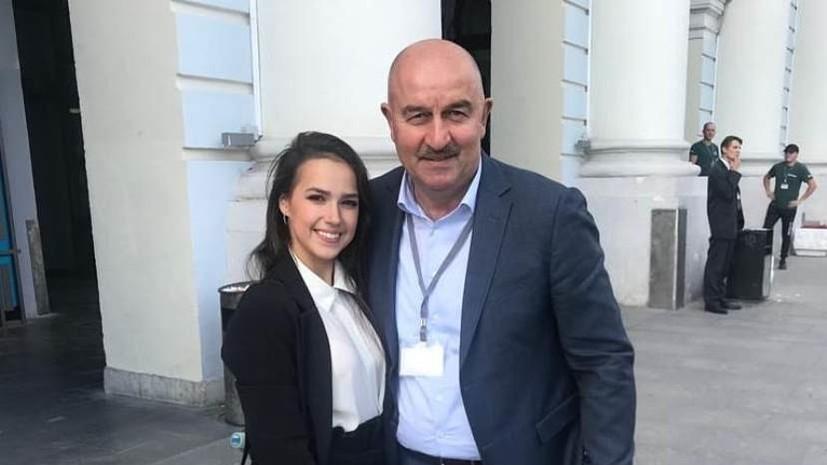 Черчесов опубликовал фото с Загитовой