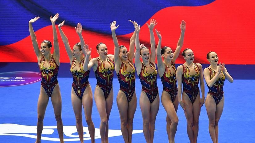 Российские синхронистки завоевали золото ЧМ в произвольной программе в группах