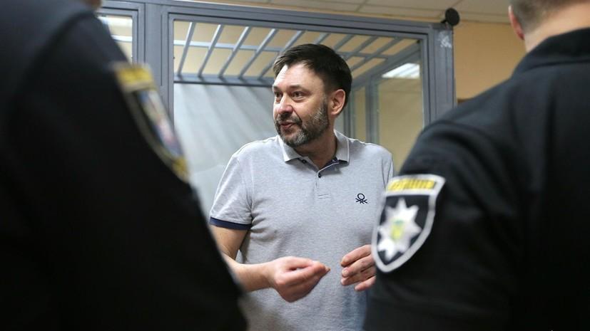 Суд в Киеве продлил арест Кириллу Вышинскому