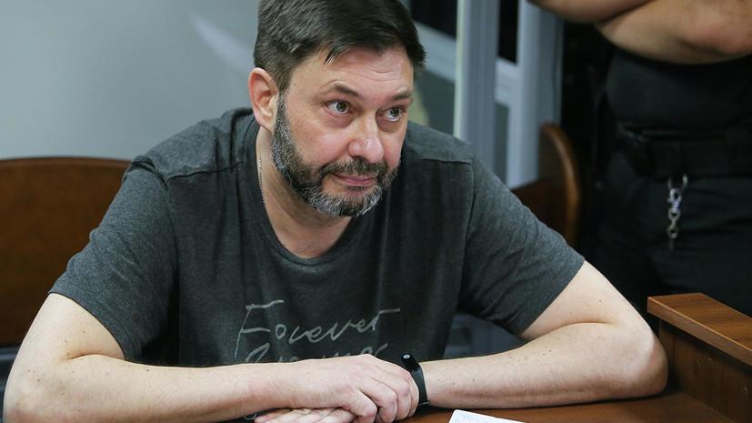 Вышинский попросил суд отпустить его под личное обязательство