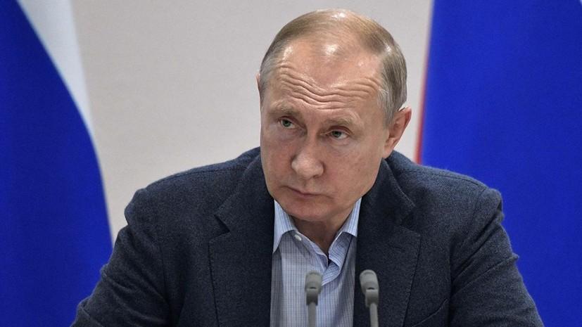 Путин призвал усилить борьбу с незаконной вырубкой леса