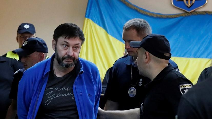 В Совфеде назвали неправовым решение суда продлить арест Вышинскому