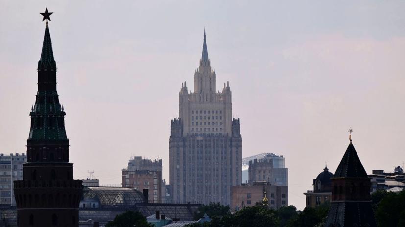 В МИД прокомментировали проект США по новым санкциям против России