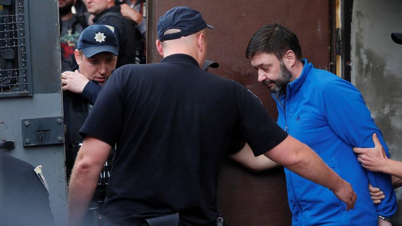 Захарова назвала позором продление ареста Вышинскому