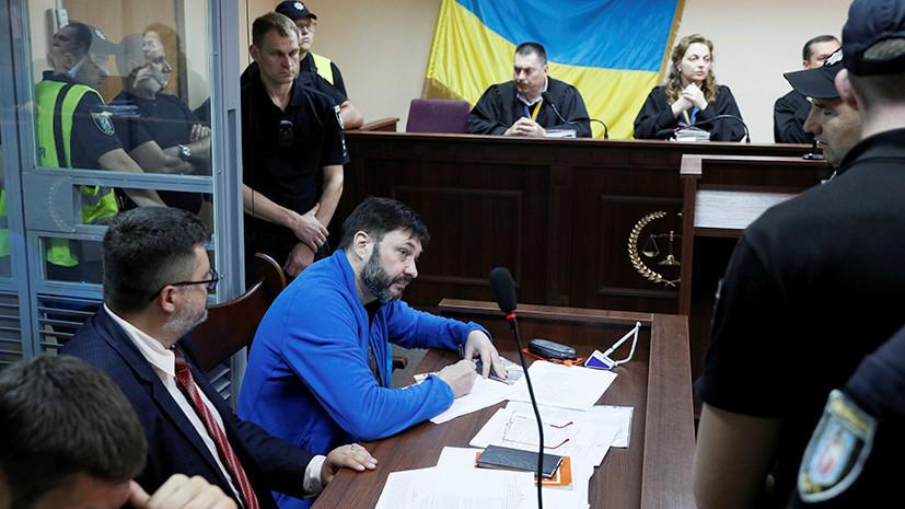 Защита намерена обжаловать решение суда по Вышинскому