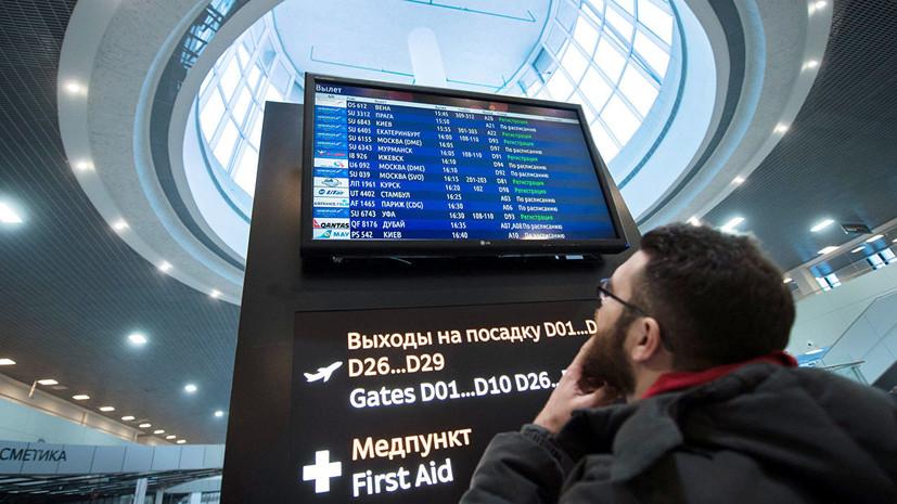 Путин подписал указ об электронной визе в Петербурге и Ленинградской области