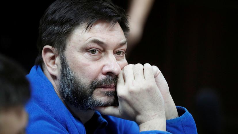 Юрист прокомментировал продление ареста Вышинскому