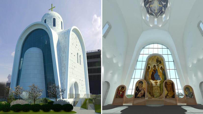 «Отлично впишется в облик города»: на западе Москвы построят храм со стеклянной стеной и видом на реку