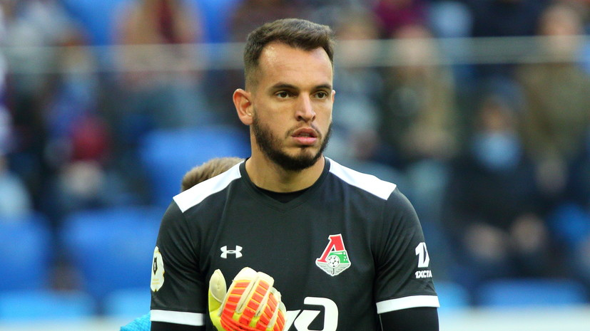 Гилерме подписал новый контракт с «Локомотивом»