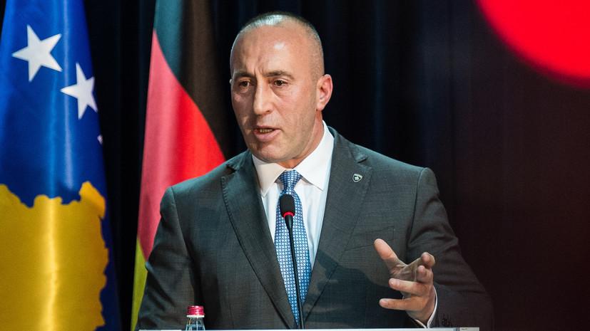 Премьер-министр Косова объявил об отставке