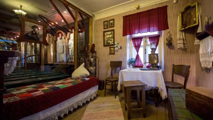 В Музее Есенина в Москве сообщили о присутствии призрака