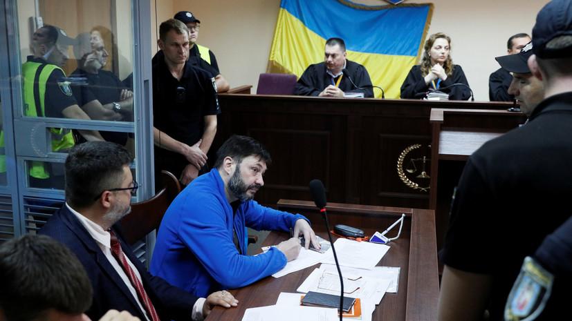 В ОБСЕ призвали Украину освободить Вышинского