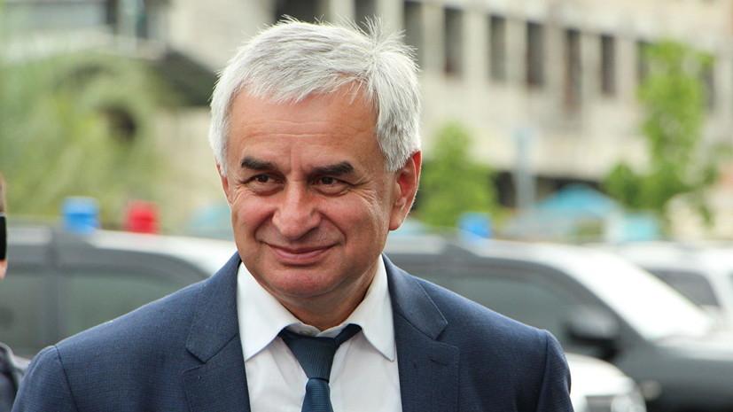 ЦИК Абхазии зарегистрировала действующего лидера Хаджимбу кандидатом в президенты