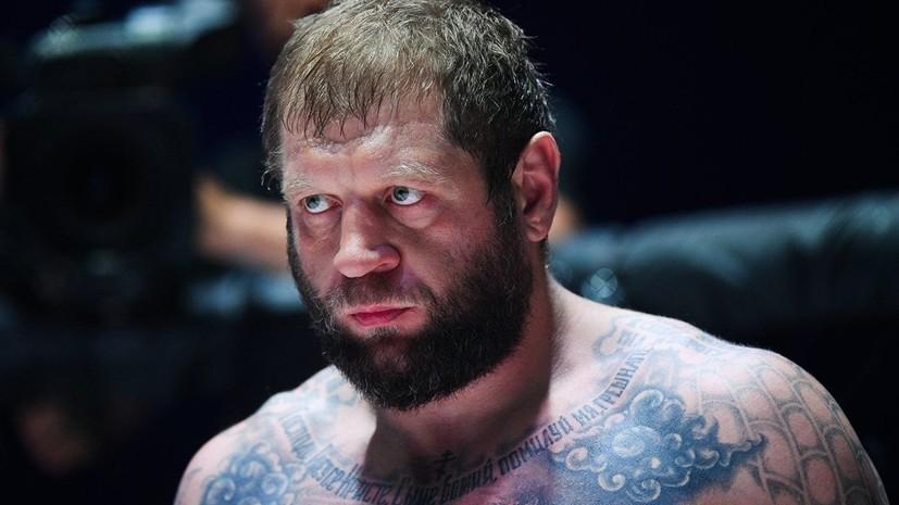 Александр Емельяненко сомневается, что Харитонов выйдет на бой с ним