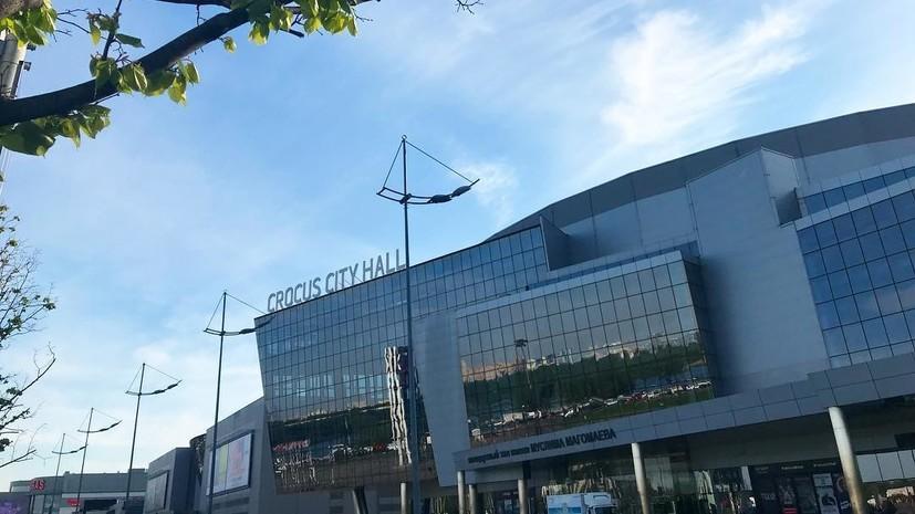 СМИ сообщили о задымлении в «Крокус Сити Холле»