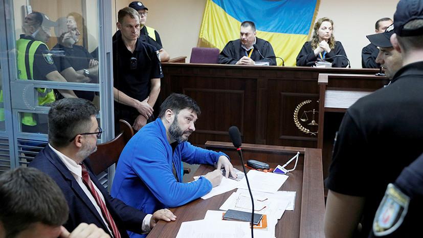 «Получить максимум бонусов»: почему украинский суд не стал освобождать Кирилла Вышинского