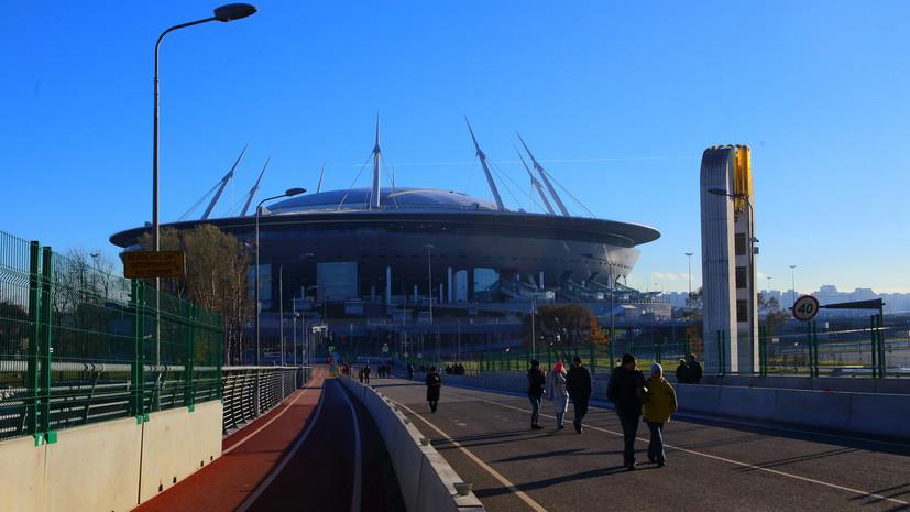 Россия сыграет отборочный матч Евро-2020 с Бельгией в Санкт-Петербурге