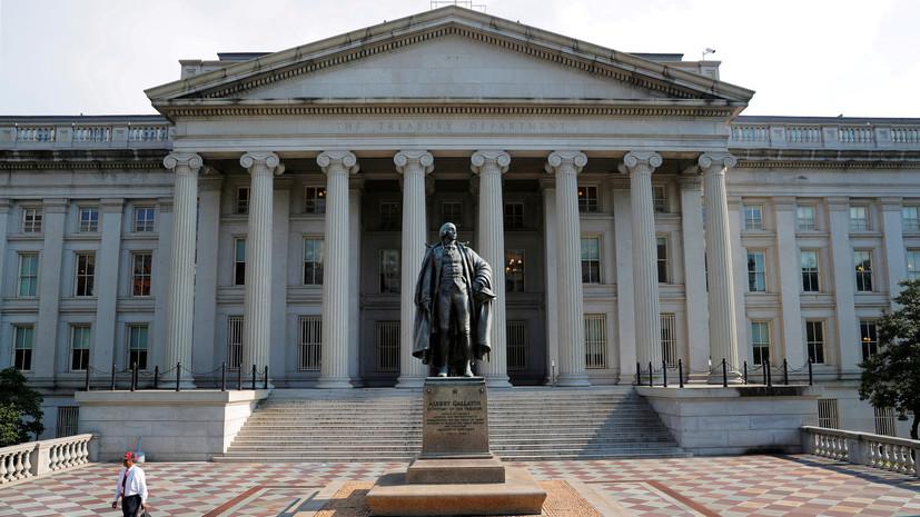 США внесли в санкционные списки по Венесуэле ещё четырёх человек