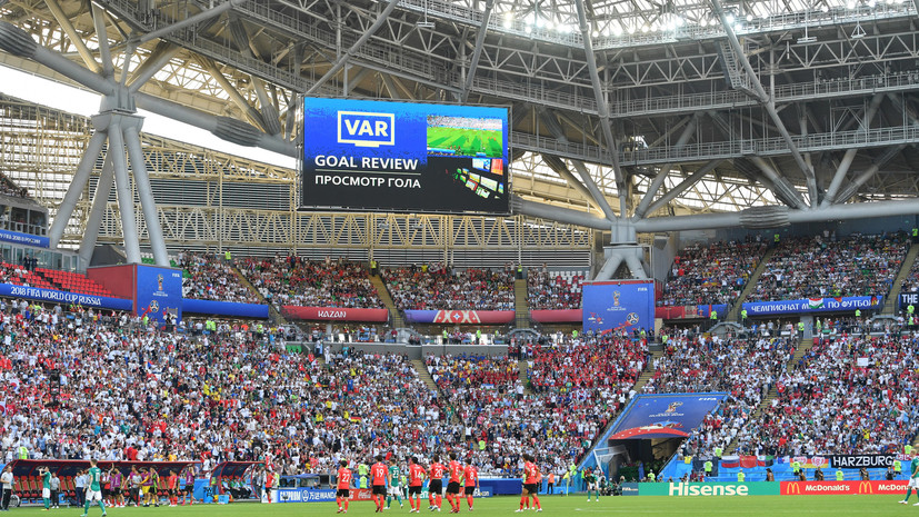 VAR будет использована в онлайн-режиме на матче «Динамо» — «Рубин»