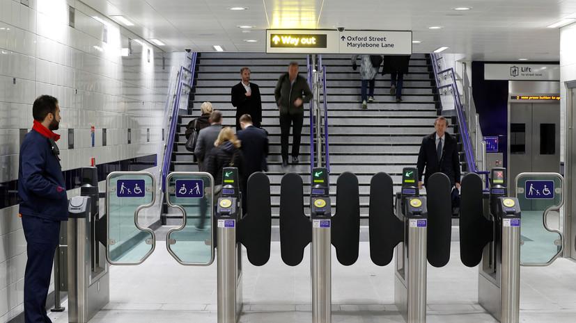 В Лондоне планируют создать условия для работы сотовой связи в метро к 2020 году