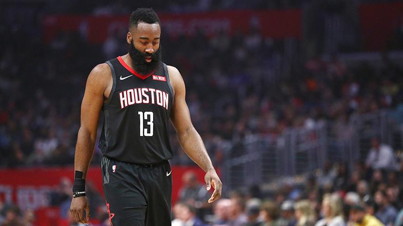 ESPN: Баскетболист Харден не сыграет за сборную США на КМ-2019