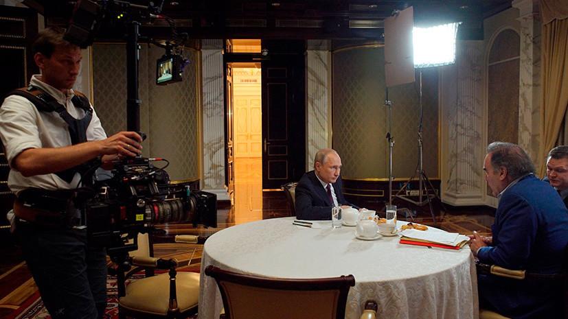 «Думаю, что здравый смысл восторжествует»: Путин об Украине при Зеленском, Скрипале и «вмешательстве» в выборы в США