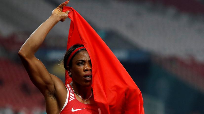 Чемпионка мира по бегу на 400 м дисквалифицирована за допинг
