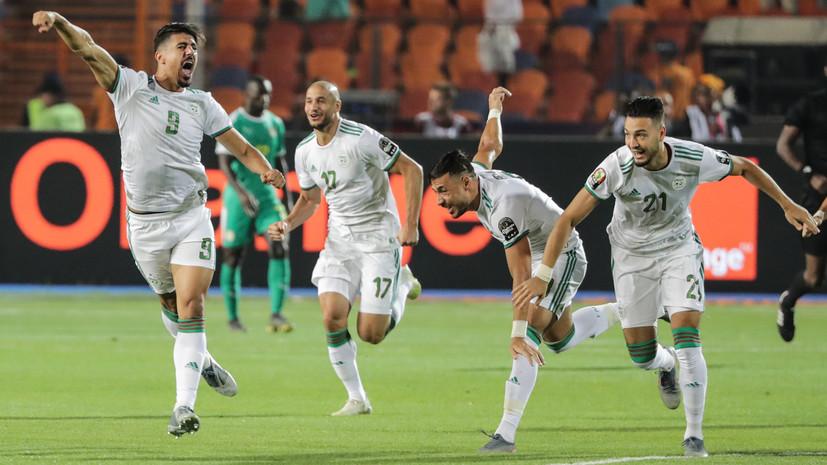 Сборная Алжира одержала победу над командой Сенегала и выиграла КАН-2019