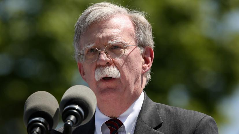 Болтон: США не успокоятся, пока Мадуро не уйдёт в отставку