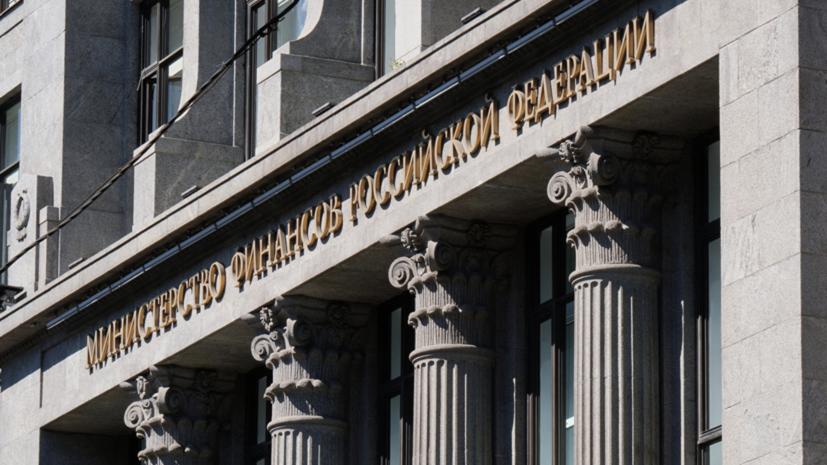 В Минфине оценили решение S&P об инвестиционном рейтинге России